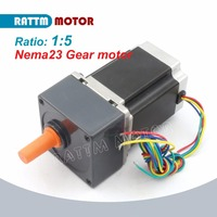Gear motor 1:5 Ratio Nema23 stepper motor L76mm 850oz.in 3.0A 4 Lead for CNC Router Engraving machine Reduction RATTM MOTOR