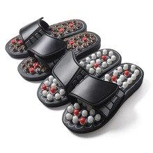Новинка года; массажные тапочки для акупунктурного массажа; сандалии для мужчин; китайская Акупрессура; медицинская вращающаяся Массажная обувь для ног; унисекс