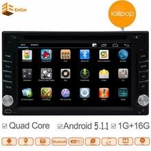 6.2″ Universal 2 Din Car autoradio gps DVD Multimedia Video Player 800*480 Quad Core Android 5.1.1 GPS Navigation Wifi Bluetooth