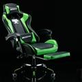 Бесплатная доставка гоночный синтетический кожаный игровой стул интернет кафе WCG компьютерный стул удобный лежащий домашний стул