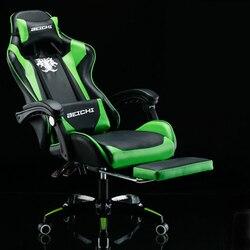 Envío Gratis Racing Silla de cuero sintético para juegos de Internet cafés WCG Silla de ordenador cómoda silla de hogar