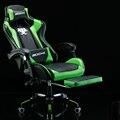Envío gratis de cuero sintético de silla de juego de Internet cafés WCG Silla de ordenador cómodo mintiendo hogar silla