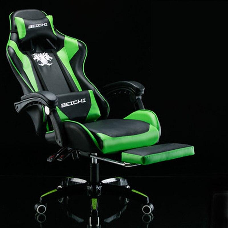 Livraison gratuite Racing synthétique En Cuir chaise de jeu Internet cafés WCG ordinateur chaise de repos confortable ménage Chaise