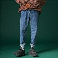 UYUK מקורי ג ינס Mens ג ינס ישר רופף מזדמן קאובוי מכנסיים אביב 2019 Mens אופנה קוריאני מוצק מכנסיים