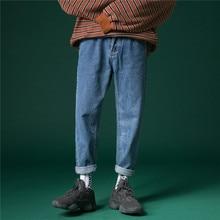 UYUK Original Jeans Für Herren Denim Jeans Männer Gerade Lose Beiläufige Cowboy Hosen Frühling 2019 Mens Fashion Korean Solid Hosen