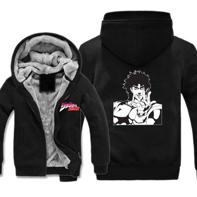 anime JoJo's Bizarre Adventure Hoodie Men women Kujo Jotaro Cosplay JOJO Cotton Zipper Jacket Winter Thick Coat 2