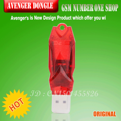 gsmjustoncct Avenger donglegsmjustoncct Avenger dongle