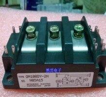 QM50DY-H QM50DY-2H QM50DY-2HB japan gold quality brand new gtr module qm50dy h qm50dy 2h qm50dy 2 szhsx