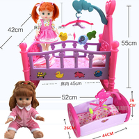 Baby Girls Large Play Toys Princess Girl Toys Hammock Bed Simulation Dolls Bed Pretend Play Furniture Toys Rocking Bed Set Gift