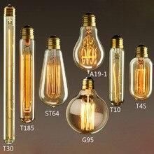 E27 Edison Lamp Retro Incandescent Light Bulb Socket Base holder +120cm cable For Retro Incandescent Filament Bulb home decor