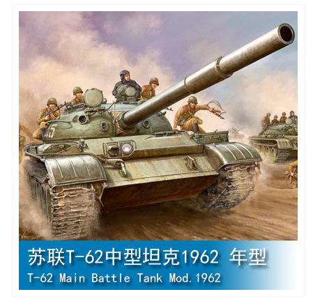 Trumpeter 00376 Assembling Model 1/35 Soviet T-62 Medium Tank 1962 Type Metal Cannon Tube