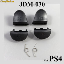 ChengHaoRan 1set Replacement JDS 030 JDM-030 For Playstation 4 Controller L2 R2 L1 R1 Springs For PS4 Trigger Button(China)