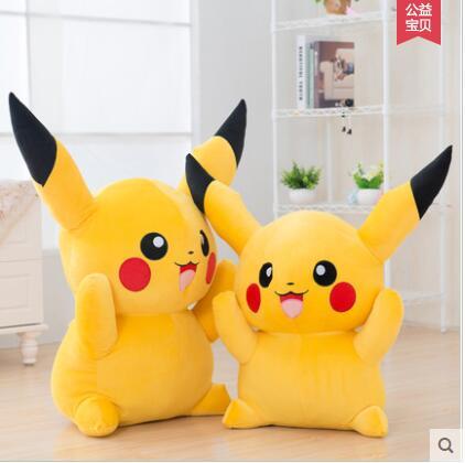 45cm 18inch Pikachu Plush Toys High Quality Very Cute  Plush Toys For Children's Gift 1pcs free shipping 23cm special offer pikachu plush toys high quality very cute plush toys for children s gift