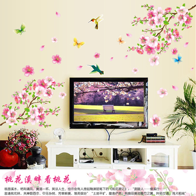 Large Elegant Flower Wall Stickers Graceful Peach Blossom birds Wall Stickers Furnishings Romantic Living Room Decoration AY9158