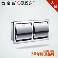 Bathroom Flush Toilet Paper Box Waterproof Stainless Steel Small Roll Tissue Box Holder Toilet Paper Box