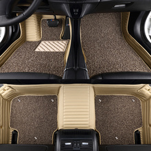 цена на Car carpet Waterproof Leather Floor Mat Car-styling Interior Customized Car Mats Customized