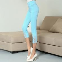 2018 Summer Style Candy Color Stretch Capris Pants Women Thin Summer Pants Ladies High Waist Elastic Plus Size S-4XL Pants CS24