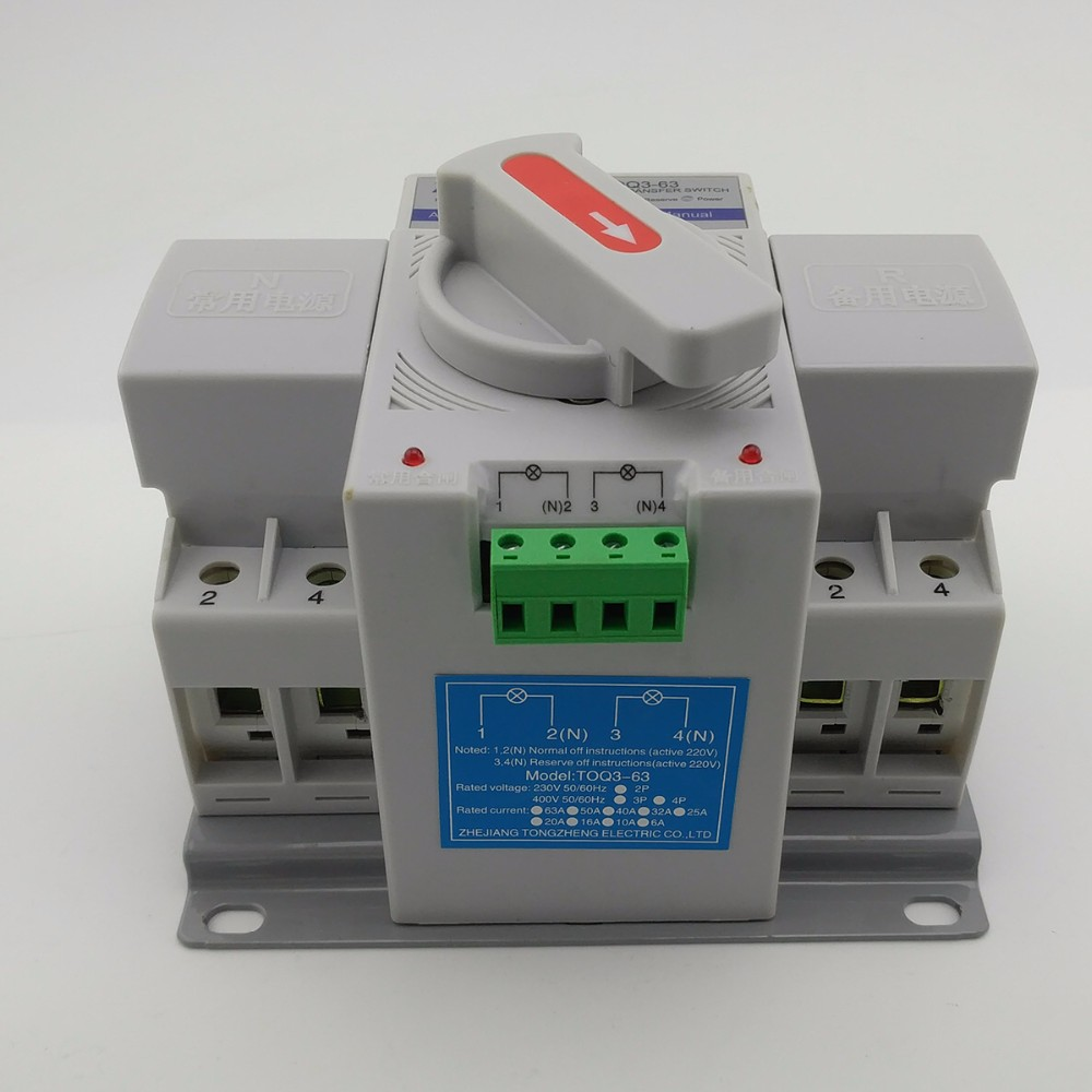 2p 63a 230v Mcb Type Dual Power Automatic Transfer Switch Ats Ebay Auto Wiring Diagram Besides Getsubject Aeproduct