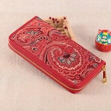 Новый молния замок Женская Мода шелк Вышивка длинный кожаный бумажник сцепления на молнии карты бумажник мешок YJSN103-2