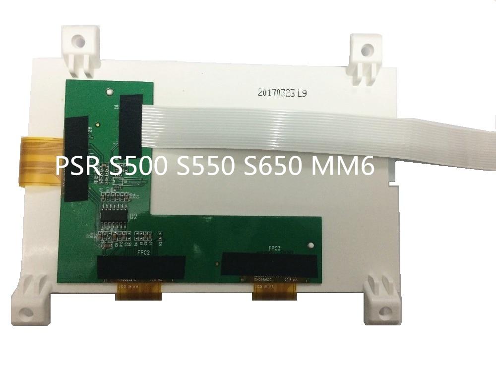 New original for Yamaha PSR S500 S550 S650 MM6  LCD screen display panel for yamaha DGX520 DGX630 DGX640 lcd screenNew original for Yamaha PSR S500 S550 S650 MM6  LCD screen display panel for yamaha DGX520 DGX630 DGX640 lcd screen
