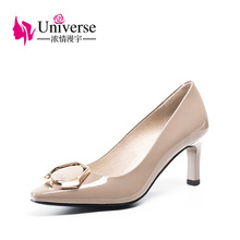Sweet Dress Round Toe Patent Leather Women Pumps Universe 6.5cm/2.56 Thin Heel Coffee Handmade Slip-on Party Shoes H126