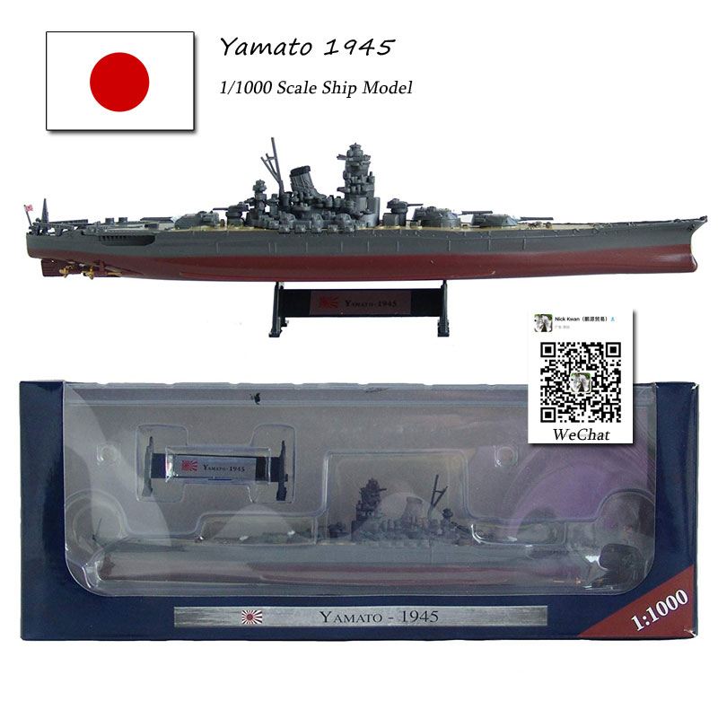 AMER 1/1000 Scale Military Model Toys Yamato 1945 Battleship Diecast Metal Ship Model Toy For Gift,Kids,Collection