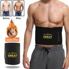 Waist Trainer Male  Neoprene Slimming Belt Men Shaper Tummy Reducing Belts Body Shapers Promote Sweat Shapewear Modeling Strip