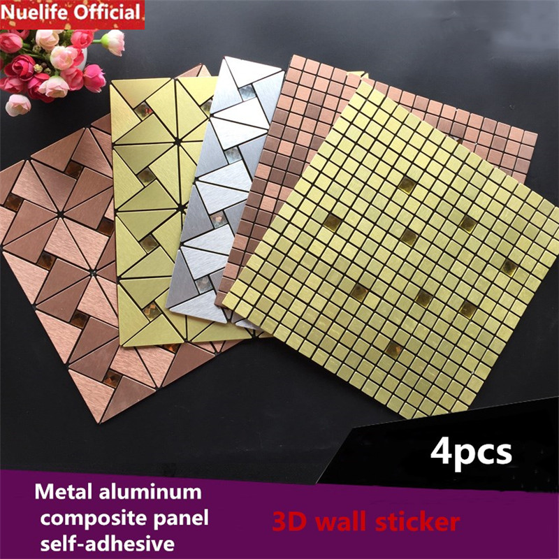 4pcs Metal aluminum composite panel mosaic pattern 3D wall stickers living room wall KTV tile bathroom balcony wall stickers