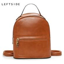 LeftSide известного бренда женские рюкзаки однотонная винтажная Женственная Мода Рюкзак Путешествия Школьные сумки для девочек из искусственной кожи сзади