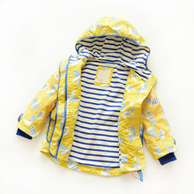 7810db91c Popular Yellow Jacket Baby-Buy Cheap Yellow Jacket Baby lots from ...
