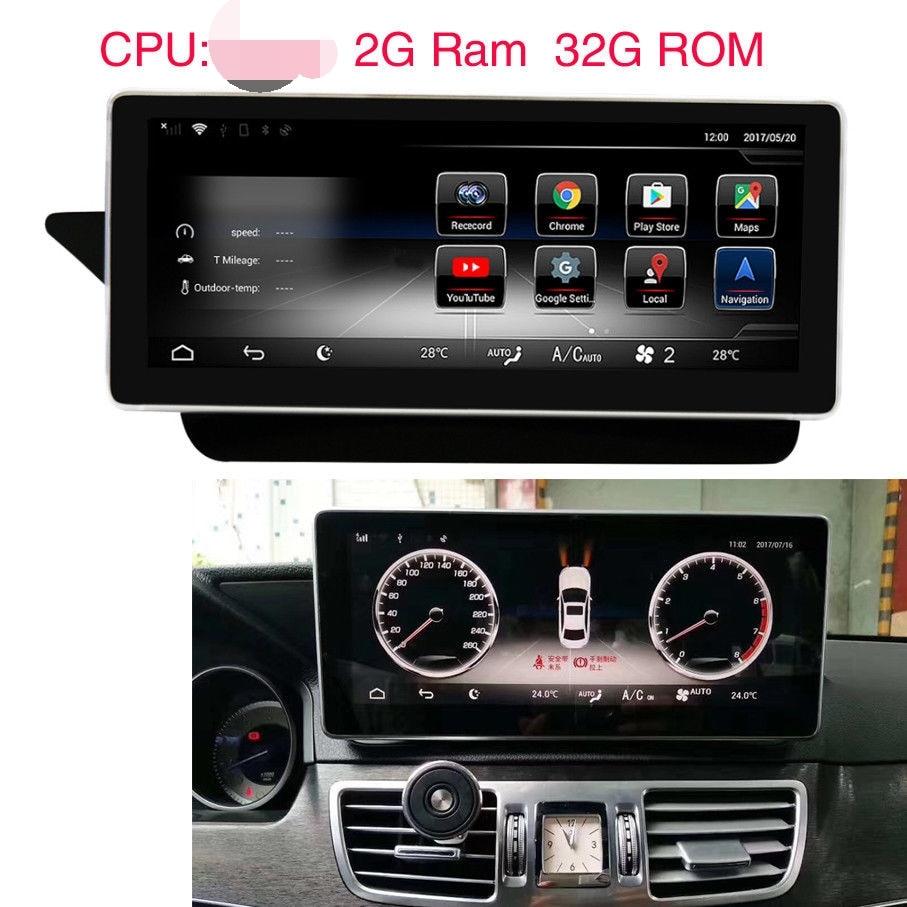 10.25 Android 7.1 Quad Core CPU 2+32G Car Radio GPS Navigation Bluetooth WiFi Head Unit Screen For Mercedes Benz E Class W212