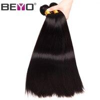 Beyo Brazilian Straight Hair Weave Bundles 10 26 Human Hair Bundles 1 Pc Non Remy Hair