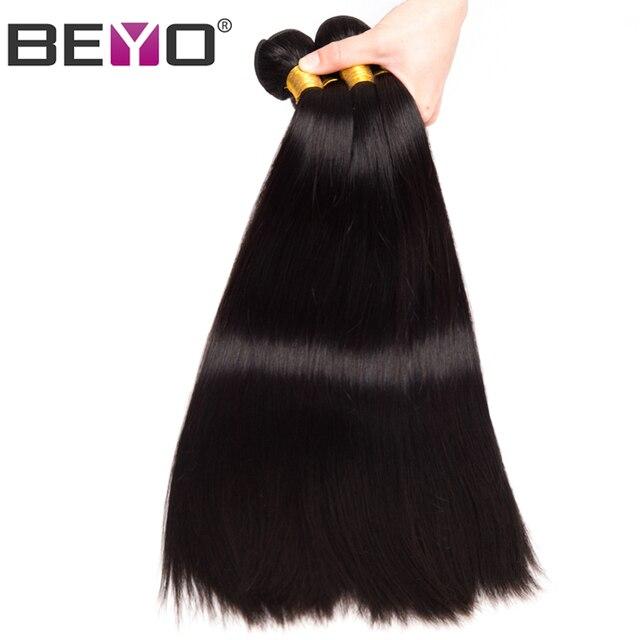 Beyo hair brazilian straight hair weave bundles 100 human hair beyo hair brazilian straight hair weave bundles 100 human hair bundles free shipping 1 piece pmusecretfo Choice Image