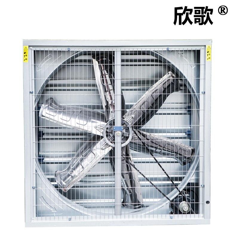 XINGE Negative Pressure Exhaust Fan Industry High Power Strong Factory Farm Ventilation Exhaust Ventilator Fan
