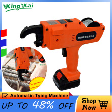 12V Cordless Rechargeable Lithium Battery Electric Rebar Tying Machine Tool Set For Building Project