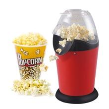 1200 Вт, 110 В/220 В, портативный Электрический попкорн, машина для приготовления попкорна горячим воздухом, кухонная Настольная мини-машина для изготовления кукурузы DIY 40D