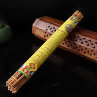 Handmade Incense Sticks From Tibet Nyemo County,Natural buddhist meditation healing,Burning nice aroma A gift of blessing