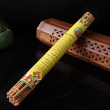 Handmade Sandalwood Incense Sticks From Tibet