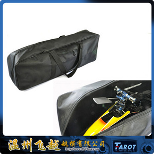 TAROT 450 Helicopter Parts 450 Carry Bag - Black  TL2646