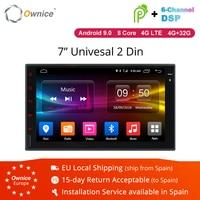 Ownice K1 K2 2G Оперативная память Octa Core android 8,1 поддержка 4G SIM сети LTE DAB + Радио 2 din универсальный автомобильный DVD плеер с gps-навигатором dvd
