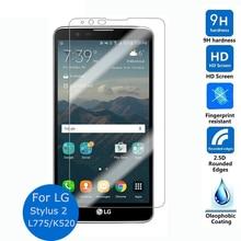 For LG Stylus 2 / Stylo 2 / Stylus 2 Plus 5.7