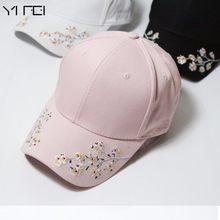 828964a93c Promoção de Floral Snapback Cap - disconto promocional em AliExpress ...