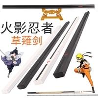 Naruto Sasuke Ninjia Kunai Anime perimeter wooden Sword Cosplay weapon katana Cosplay Props shipping free