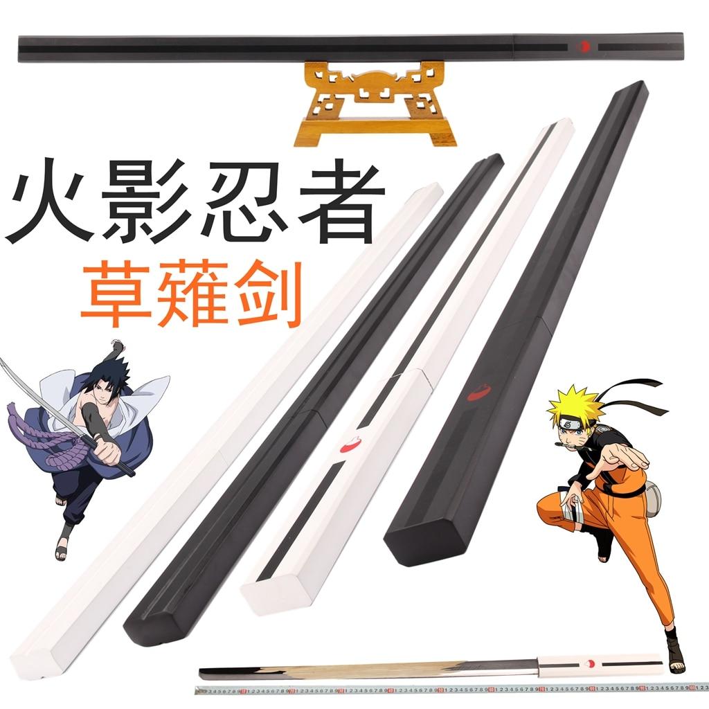 Naruto Sasuke Ninjia Kunai Anime perimeter wooden Sword Cosplay knife blade weapon katana Cosplay Props shipping free