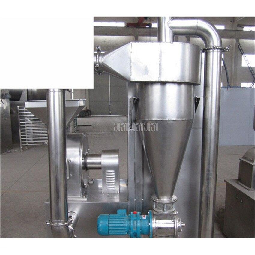 WF-30B Professional Herbal Grinding Machine Automatic Electric Chinese Medicine Mill Grinder Crusher Pulverizing Machine 5300rpm 3
