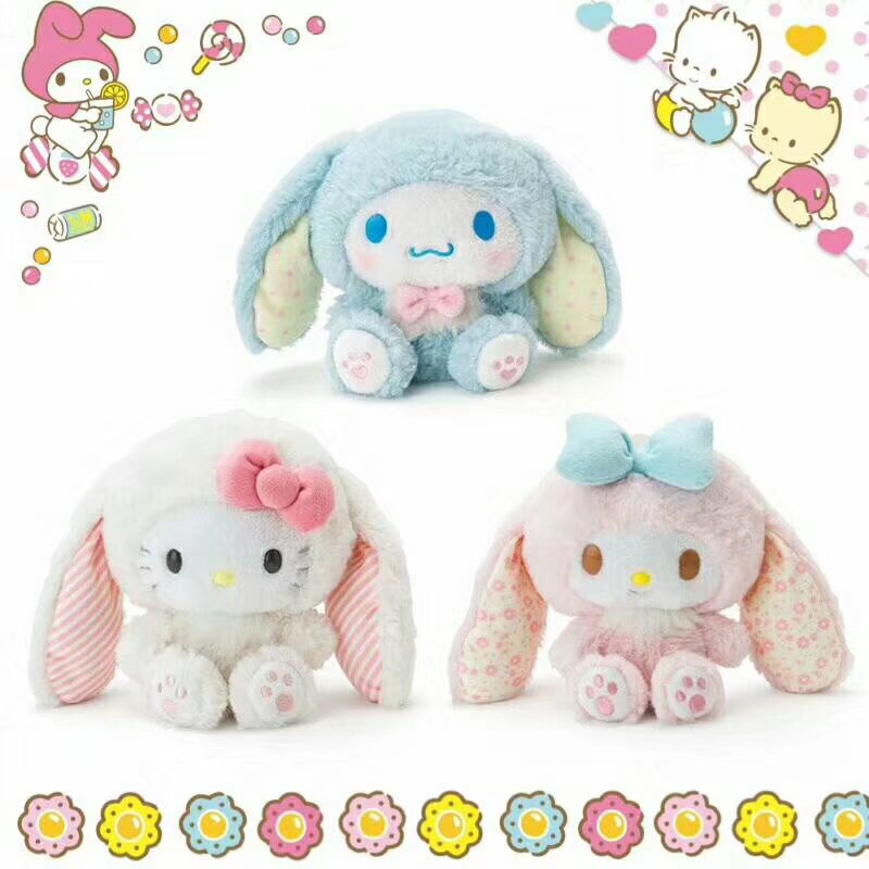 Cute Cartoon My Melody Cinnamoroll Pudding Dog Plush Toy Soft Stuffed Animal Dolls For Kids Children Girls Gift 20CM lovely my melody kitty little twin stars cinnamoroll pudding dog pvc sticker decoration planner diary phone album index stickers
