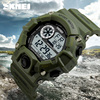 Camouflage Shock Watch 3