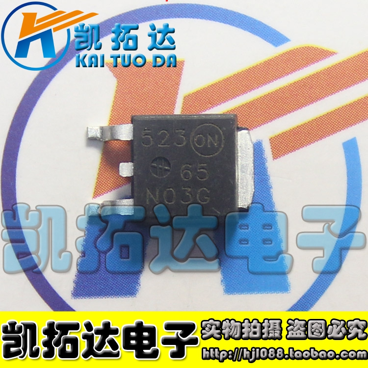 Si Tai SH 65N03 65N03G NTD65N03 TO252 30V 65A integrated circuit