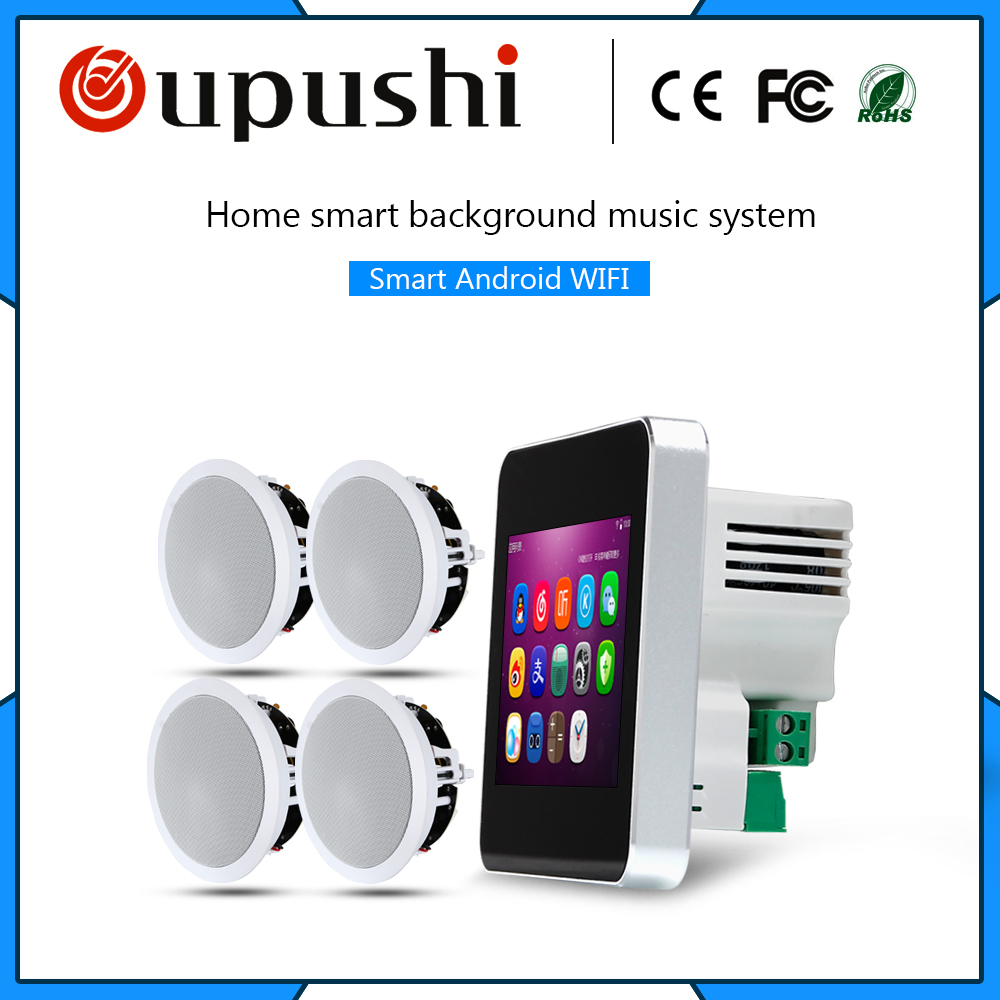 Smart Home system Hotel Store Audio visual in wall background music controller Bluetooth digital home theater