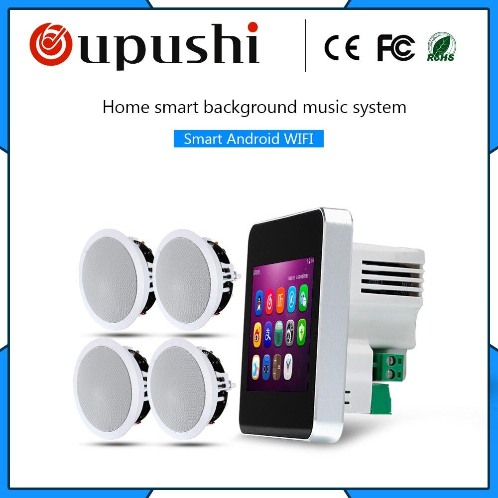 Système de maison intelligent hôtel magasin Audio visuel dans le mur fond contrôleur de musique Bluetooth numérique Home cinéma système de cinéma